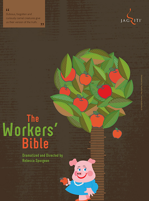The Workers Bible