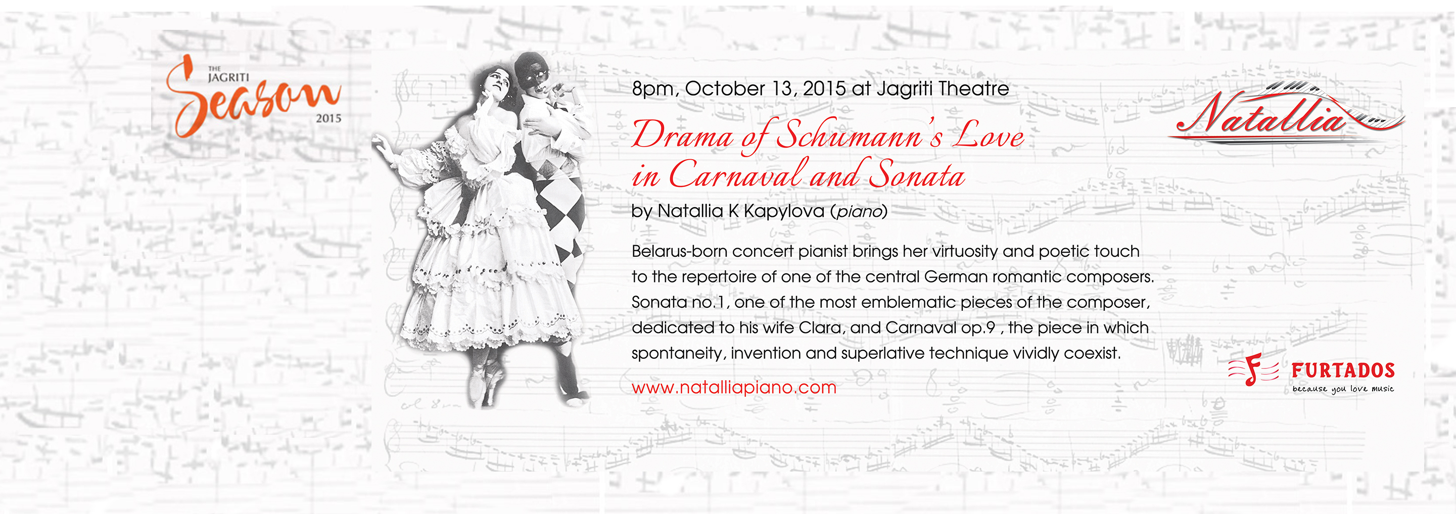 Drama of Schumann's Love in Carnaval and Sonata