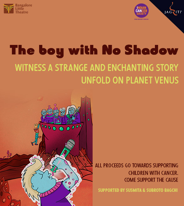 The Boy With No Shadow