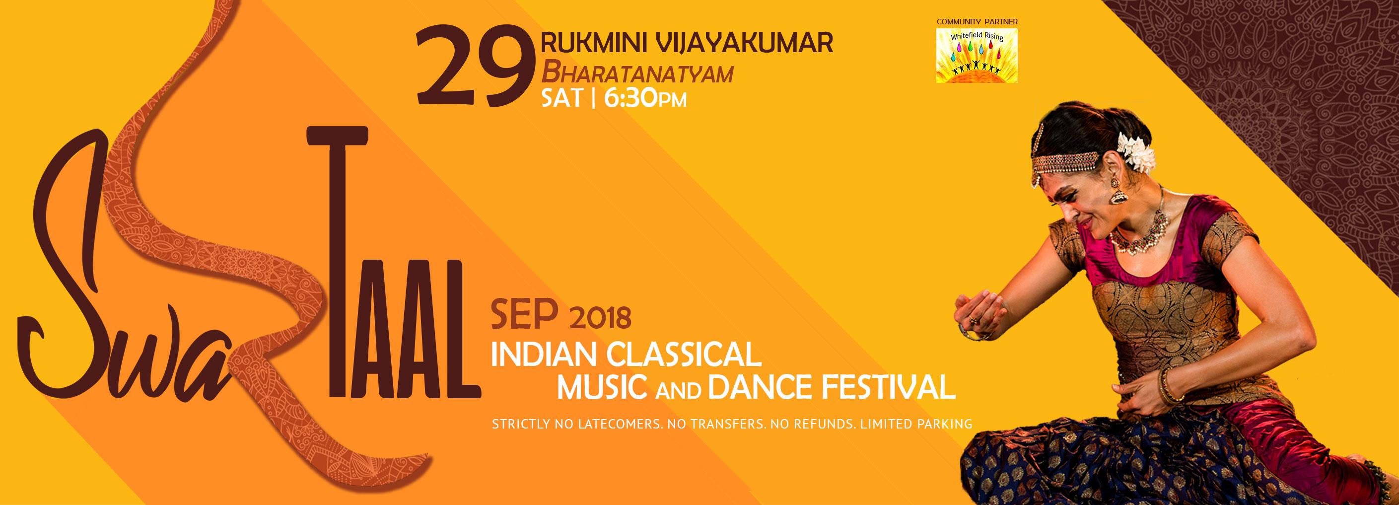 SwarTaal – Rukmini Vijayakumar