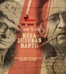 Mera Dushman Manto